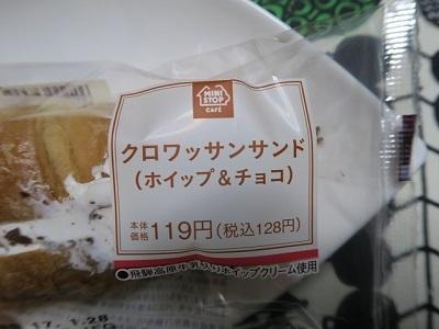 170126a_ミニストップ4