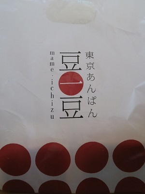 170204a_豆一豆1