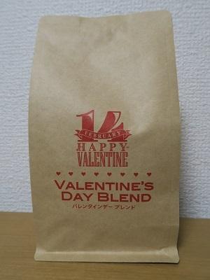 170214a_KEYCOFFEE1_バレンタインデーブレンド