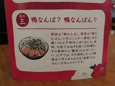 170226c_丸亀製麵3