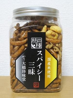 161218c_おかき1