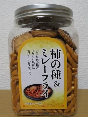 170304a_おかき1
