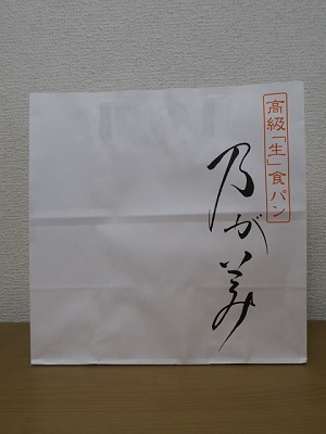 170219a_乃が美1