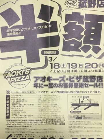 fc2blog_201703210135481a3.jpg