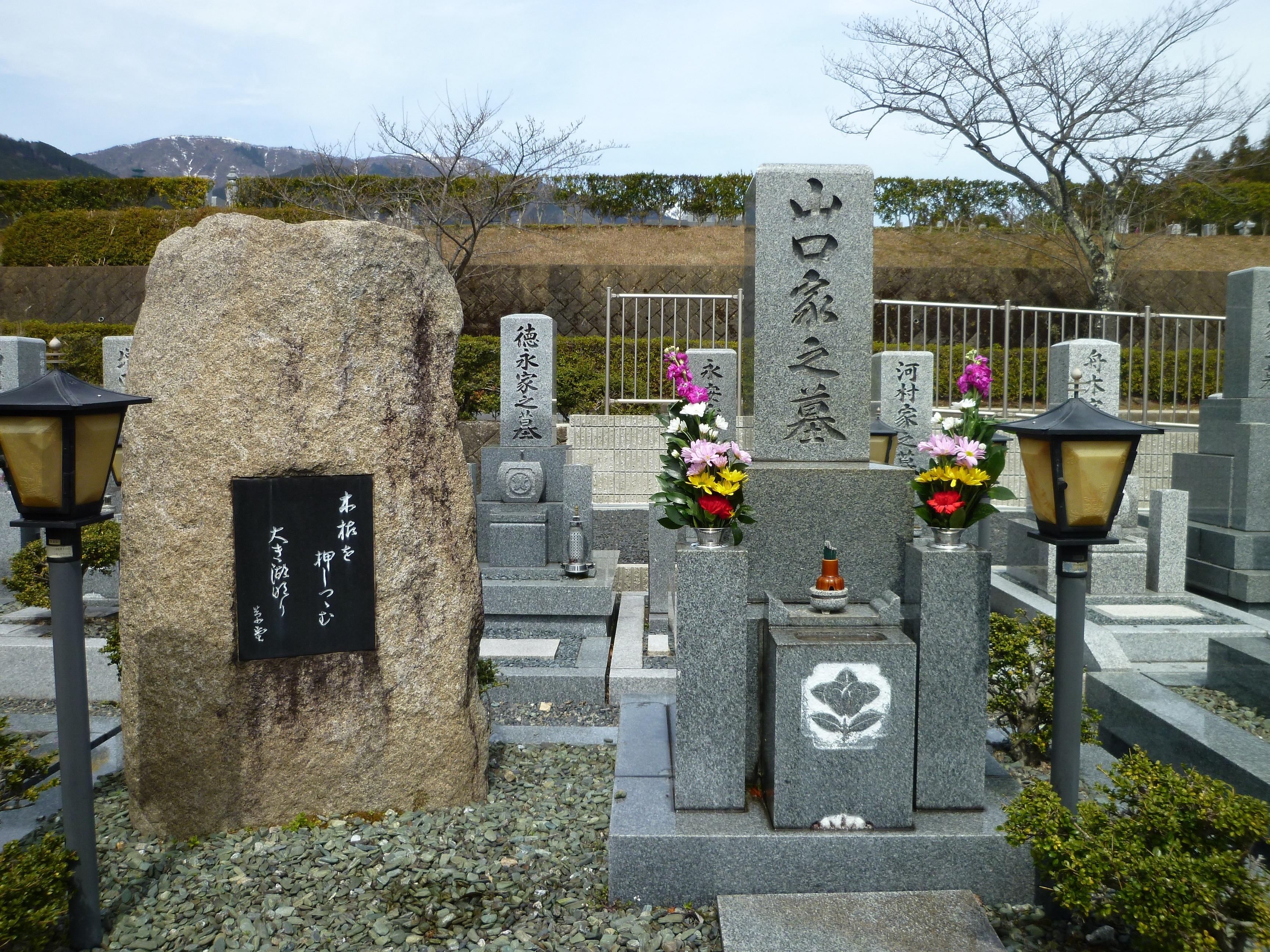 草堂先生墓所