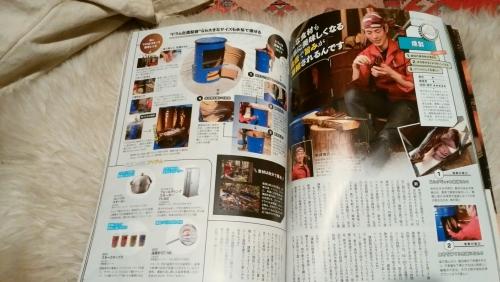 雑誌掲載_170406_0003