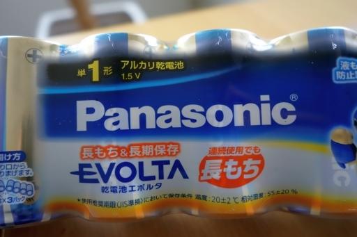 パナソニック EVOLTA 単1形アルカリ乾電池