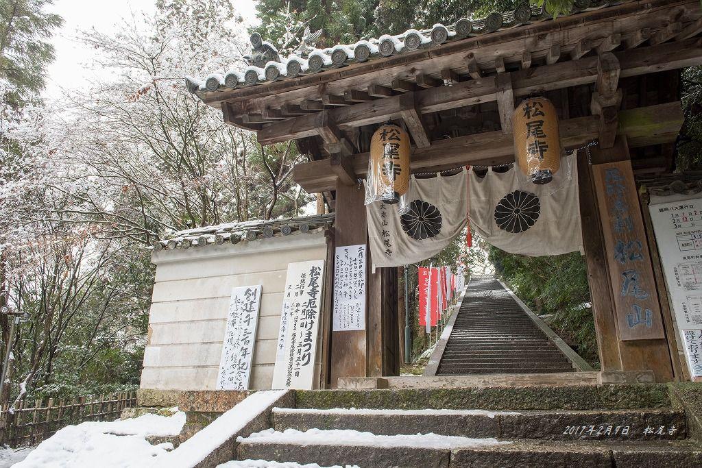20170209 松尾寺 (1)