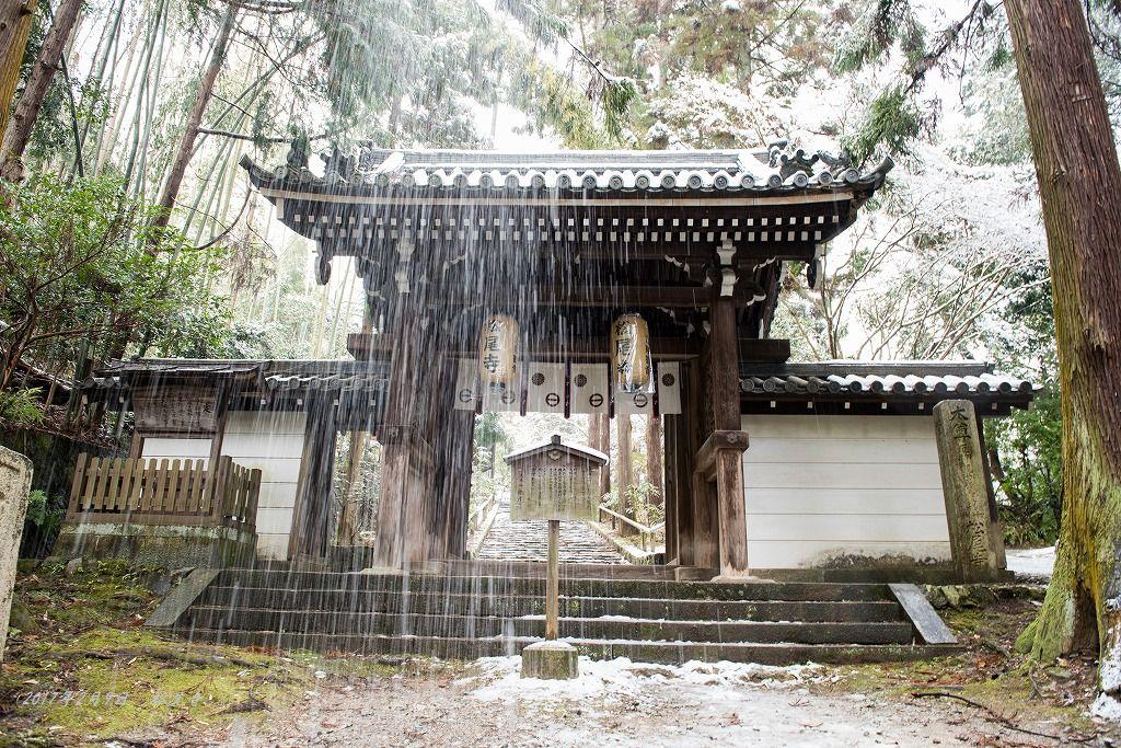 20170209 松尾寺 (2)