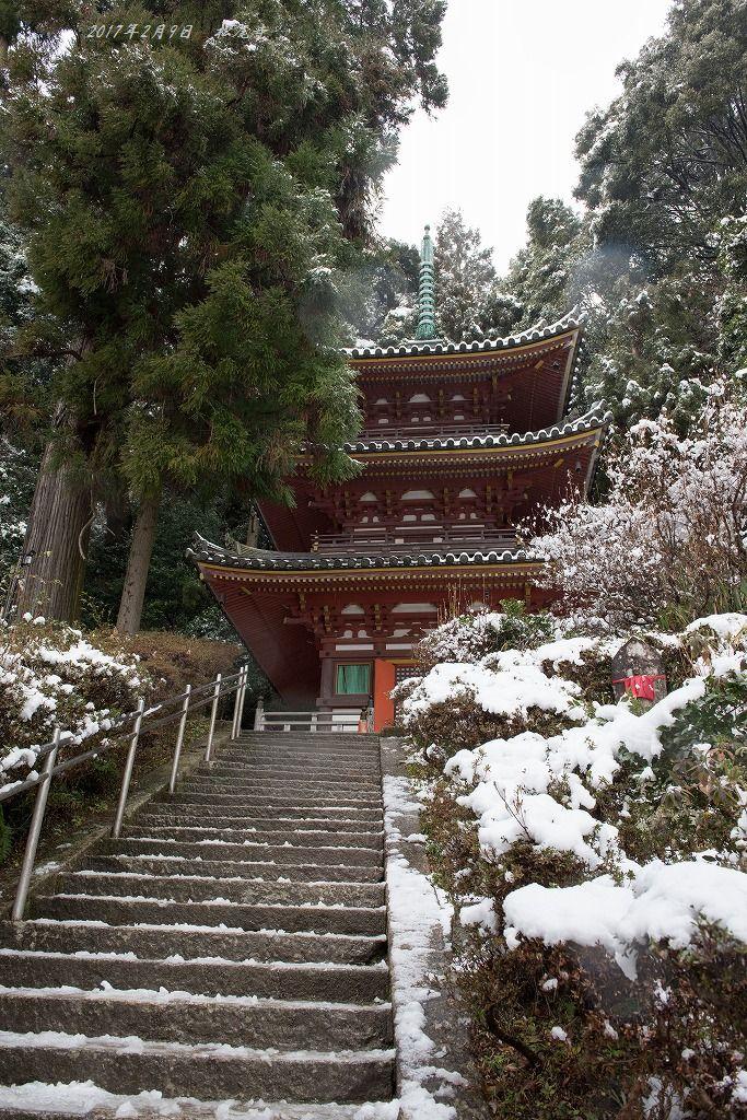 20170209 松尾寺 (3)