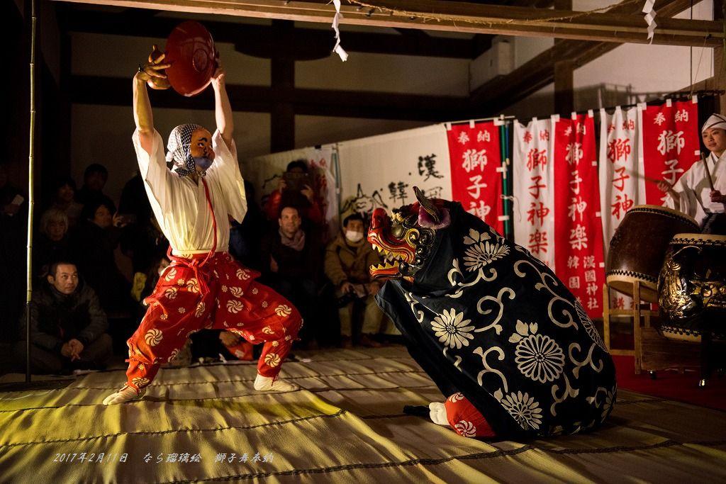 20170211 獅子舞奉納 (2)