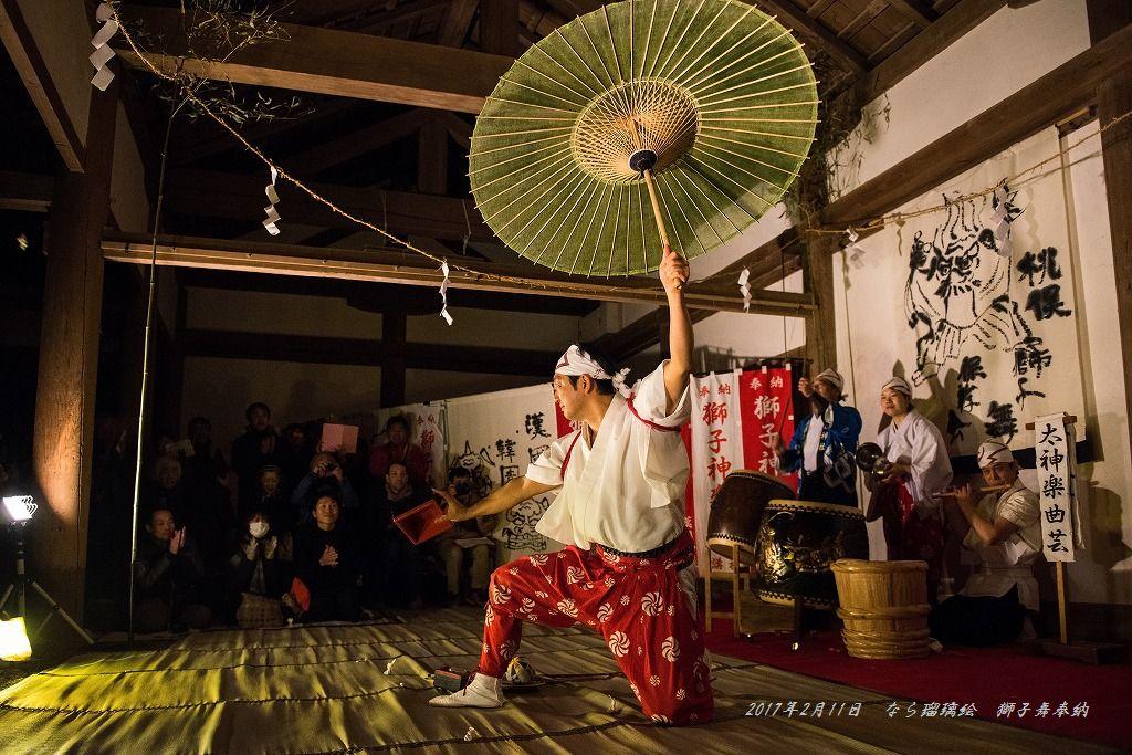 20170211 獅子舞奉納 (3)