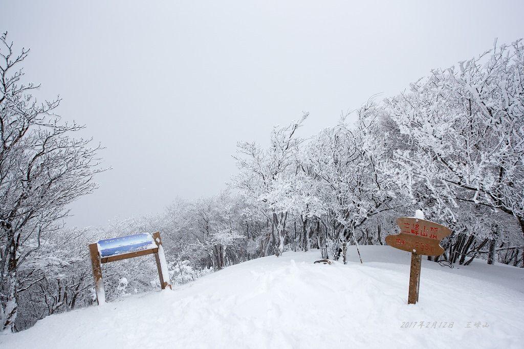 20170212 三峰山 雪山登山 (5)
