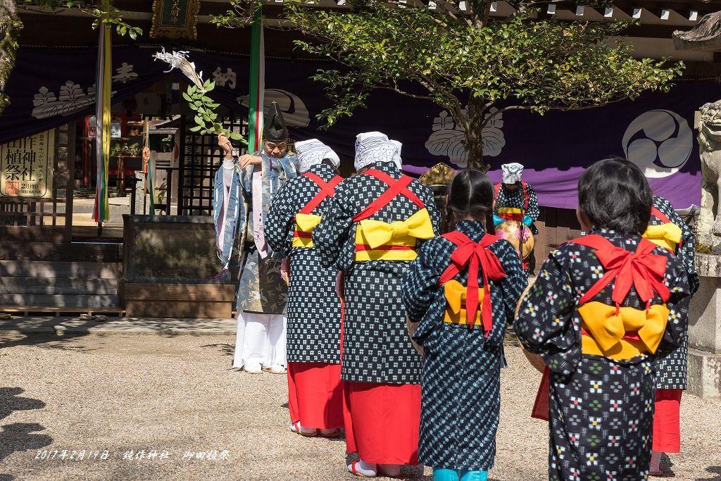 20170219 鏡作神社 御田植祭 (2)