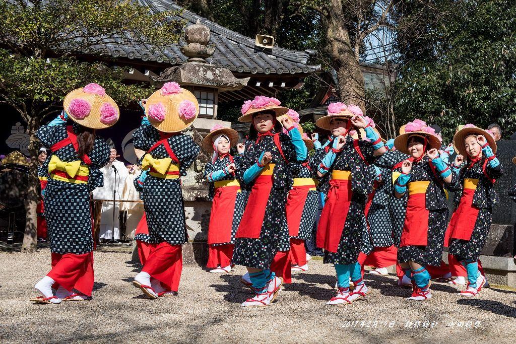 20170219 鏡作神社 御田植祭 (3)