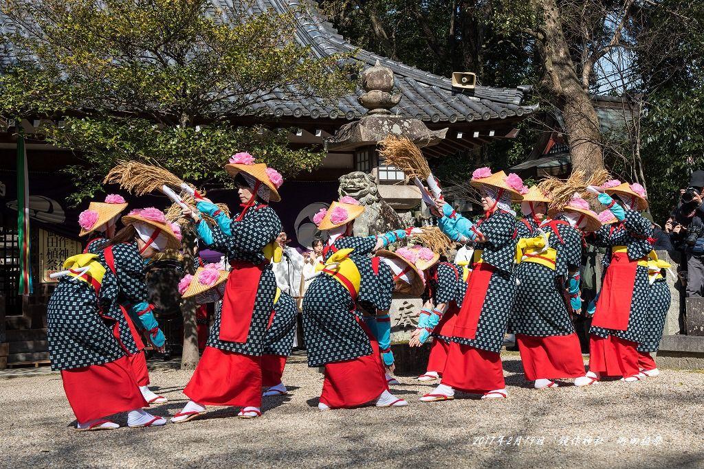 20170219 鏡作神社 御田植祭 (4)