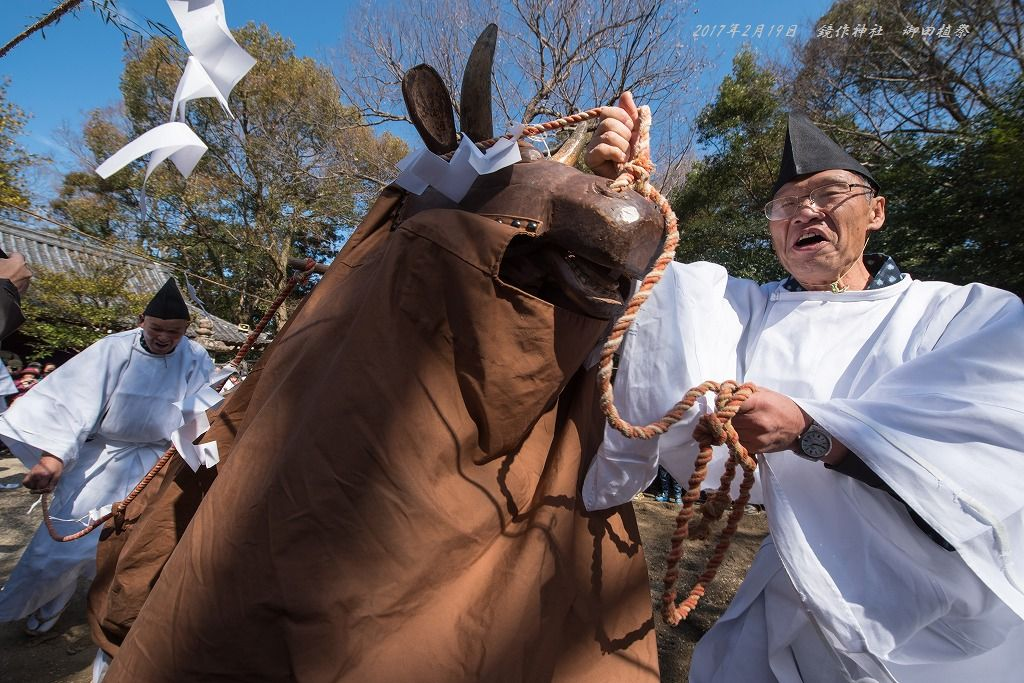 20170219 鏡作神社 御田植祭 (8)