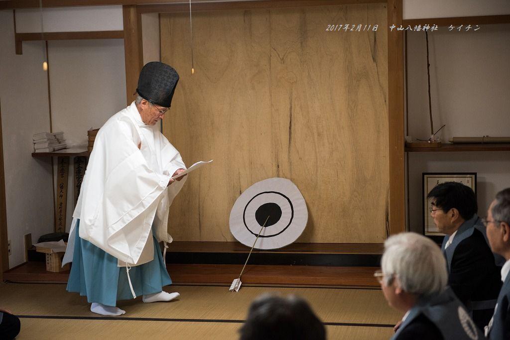 20170211 中山八幡神社 ケチエン (3)