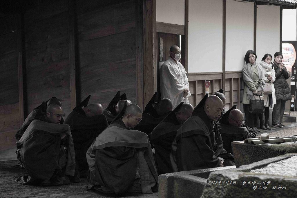 20170301 東大寺二月堂 修二会 惣神所 (3)
