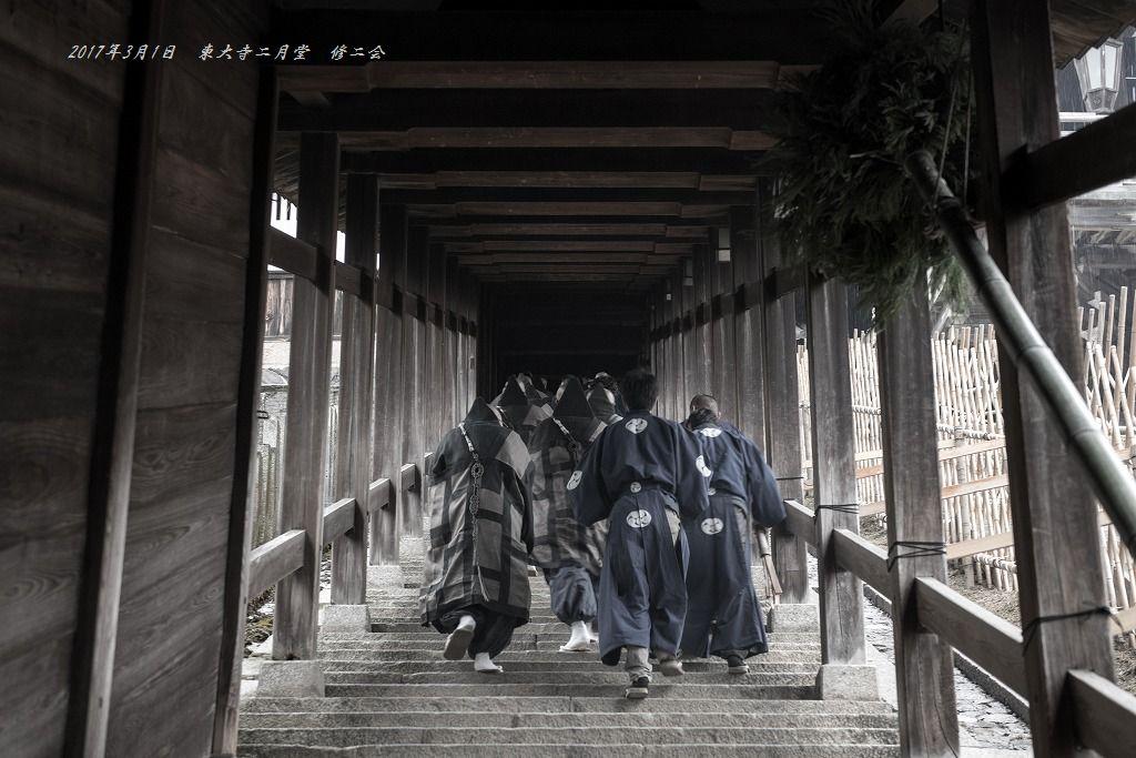 20170301 二月堂 修二会 (2)