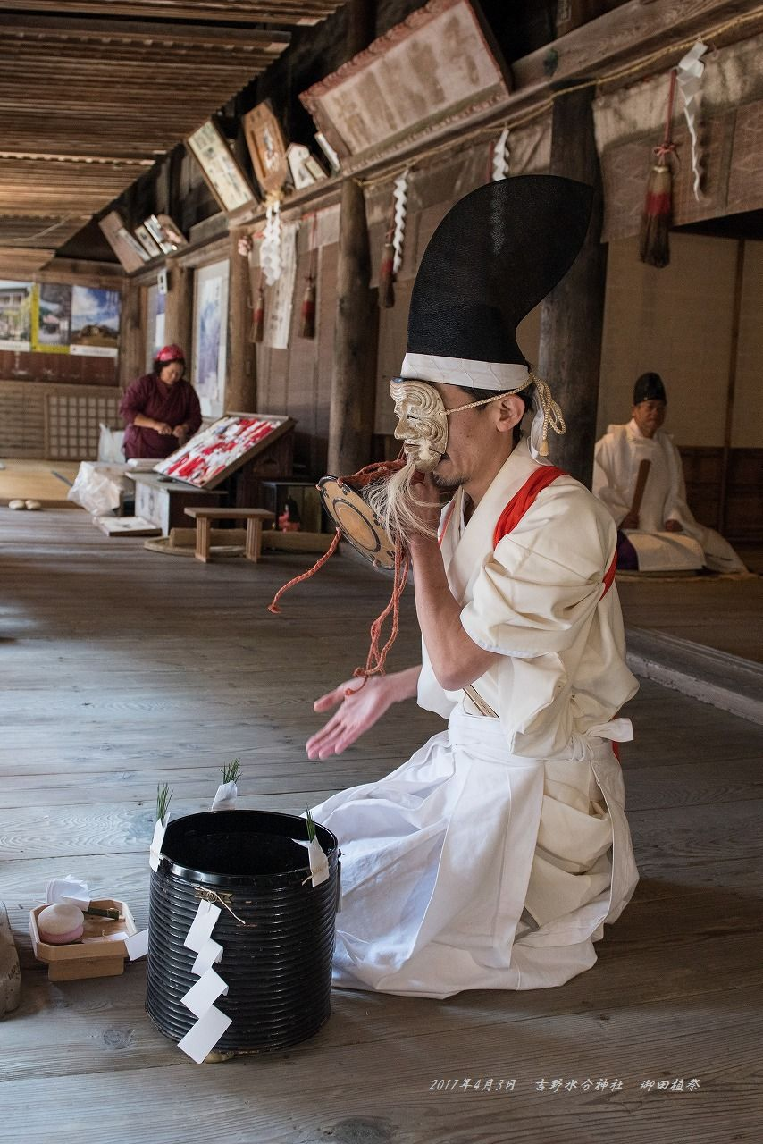 201704 吉野水分神社 御田植祭 (2)