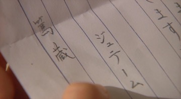 tenryou003.jpg