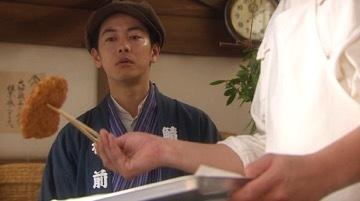 tenryou205.jpg