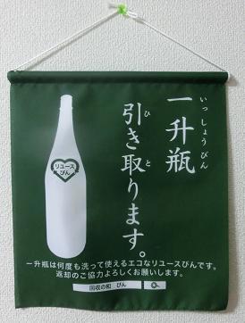 KaishuWA2.jpg