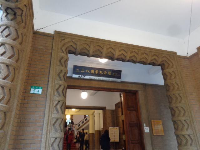 201702台北2