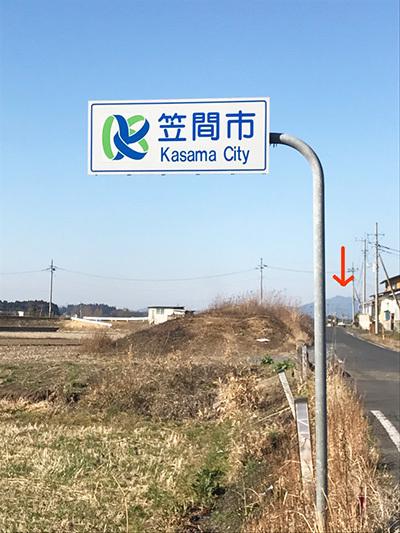 20170311_6.jpg