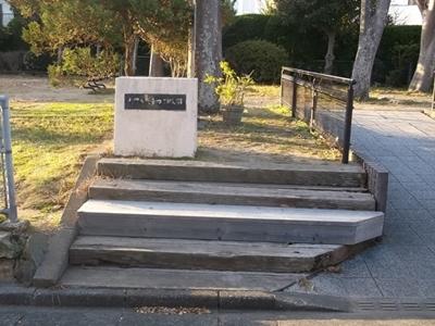 DSCF4021 七里ガ浜東4丁目公園