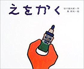 eokaku.jpg