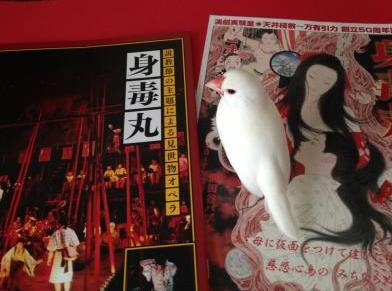 shintokumaru.jpg