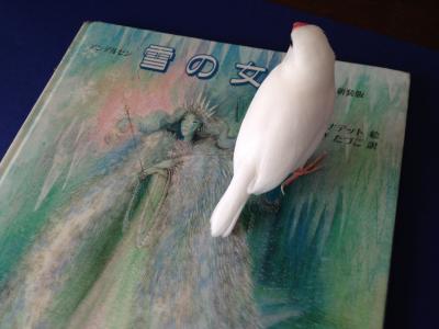 yukinojo_.jpg