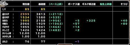 キャプチャ 2 6 mp13_r