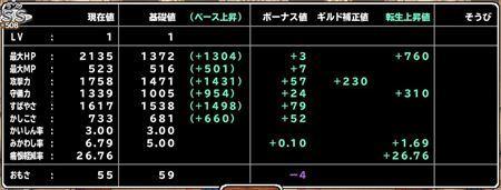 キャプチャ 2 8 mp12_r