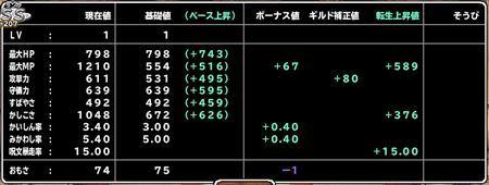 キャプチャ 2 11 mp8_r