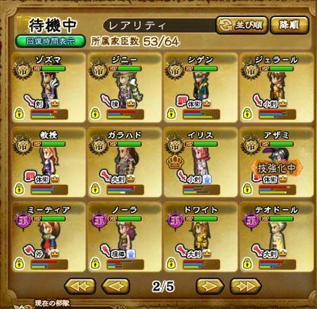 キャプチャ 2 25 saga16_r