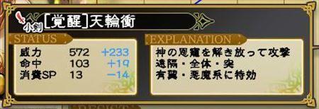 キャプチャ 4 7 saga11_r