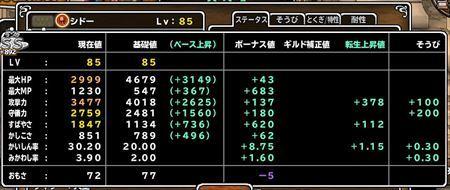 キャプチャ 4 17 mp24_r