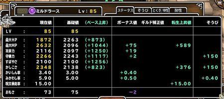 キャプチャ 4 17 mp8_r
