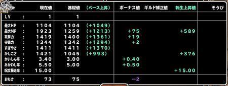 キャプチャ 4 20 mp7_r
