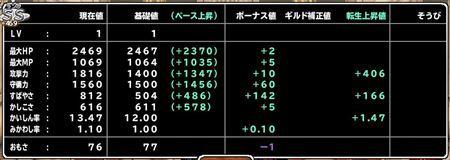 キャプチャ 4 20 mp12_r