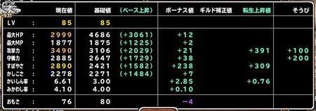 キャプチャ 4 20 mp23_r