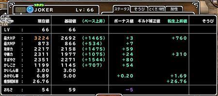 キャプチャ 4 20 mp44_r