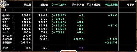 キャプチャ 4 20 mp47_r