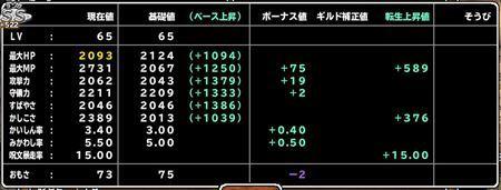 キャプチャ 4 22 mp1_r