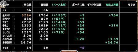 キャプチャ 4 22 mp15_r