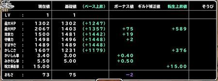 キャプチャ 4 22 mp29_r