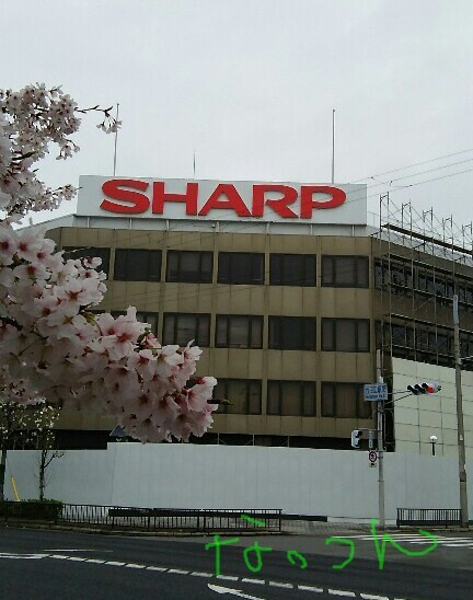 SHARP旧本社